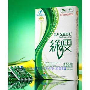 Picture of LV Shou Reduces Fat (180 Capsules)