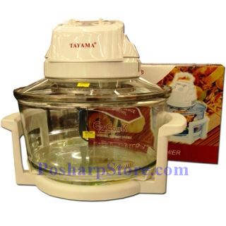 Picture for category Tayama TO-2000 Turbo Oven