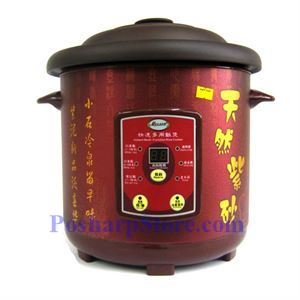 Picture of Myland  8-Cup Natural Purple Clay Electric Cooker