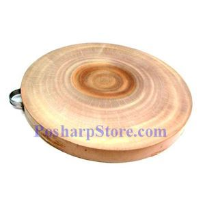 Picture of Round Wooden 15 Inch Chop Board