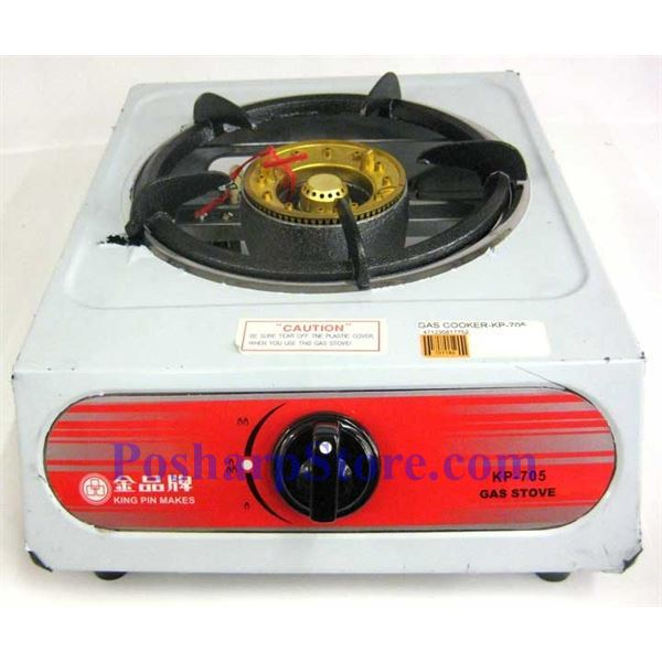 Picture Of Kingpin KP 705 Portable Single Burner Gas Stove ...