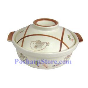 Picture of Myland K309 Earthenware Casserole/Sand Pot