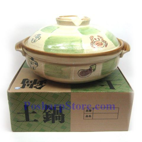 Picture for category CD10/F 11.5 Inch Round Covered Clay Pot
