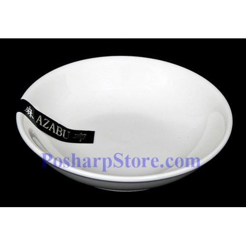 Picture for category White Flat Round Porcelain Sauce Plate PHP-A0222