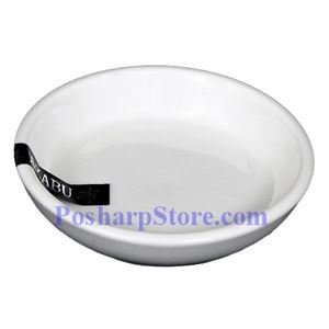 Picture of White Round Flat  Bottom Porcelain Sauce Dish PHP-A1887