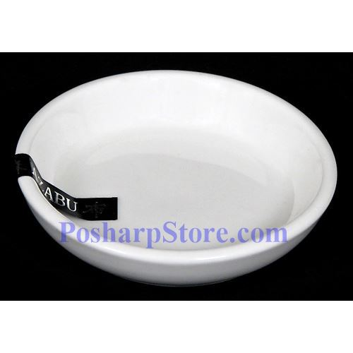 Picture for category White Round Flat  Bottom Porcelain Sauce Dish PHP-A1887