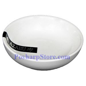 Picture of White Round Flat  Bottom Porcelain Sauce Plate PHP-A5544
