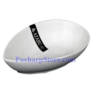 Picture of White Oval Porcelain Bowl PHP-A3485
