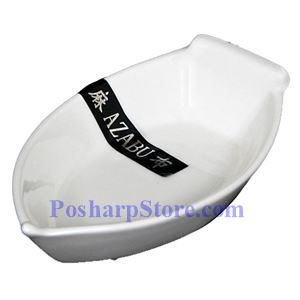 Picture of White Boat Porcelain Dish PHP-A2519