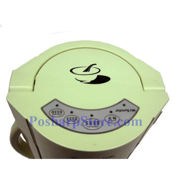 Picture for category Joyoung CTS1068 Automatic Hot Soy Milk Maker