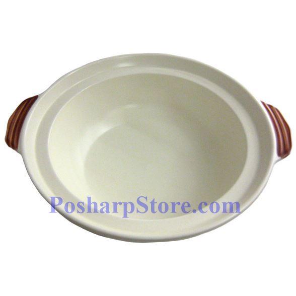Picture for category Myland K1010 Earthen Casserole/Sandpot