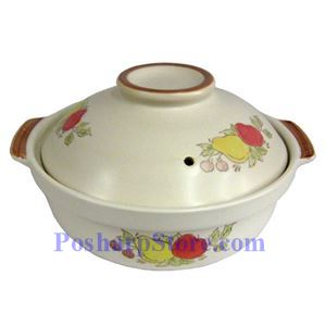 Picture of Myland KP05 Earthenware Casserole