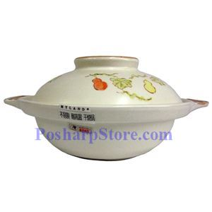 Picture of Myland Shallow Earthenware Casserole/Sandpot