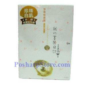 Picture of My Beauty Diary Pearl Powder Mask