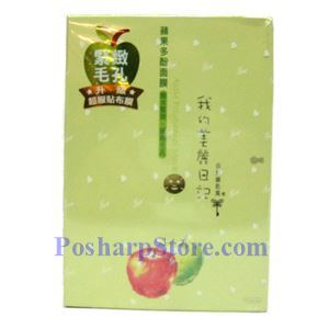 Picture of My Beauty Diary Apple Polyphenol Mask
