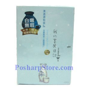 Picture of My Beauty Diary Sake Yeast Mask