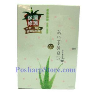 Picture of My Beauty Diary Aloe Mask