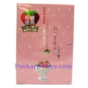Picture of My beauty Diary Strawberry Yogurt Mask