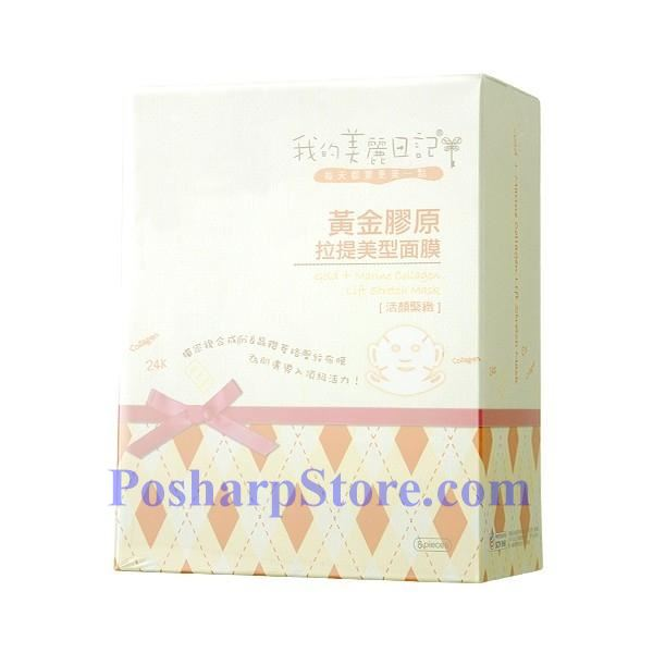 Picture for category My Beauty Diary Gold + Marine Collagen Lift Stretch Mask