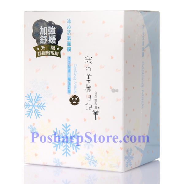 Picture for category My Beauty Diary Cooling Mask