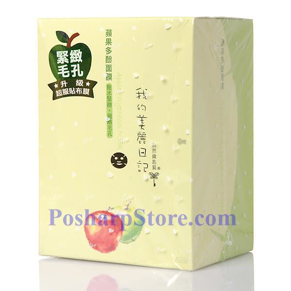 Picture for category My Beauty Diary Apple Polyphenol Mask