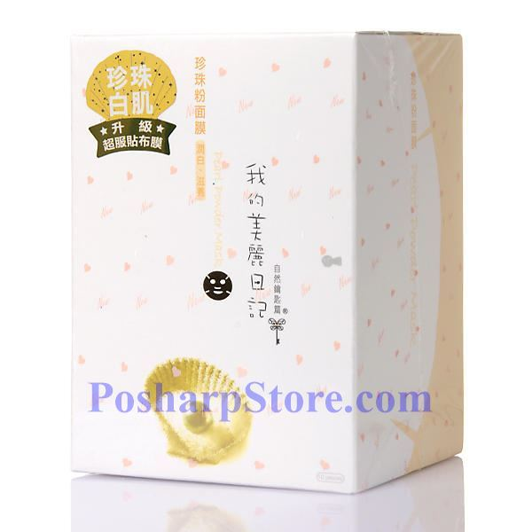 Picture for category My Beauty Diary Pearl Powder Mask