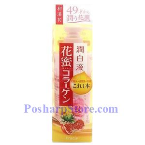 Picture of Kanebo Kracie Wakanka Junpaku Facial Lotion Flower Essence Collagen