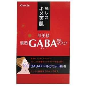 Picture of Kracie Hadabisei Facial Mask Gaba