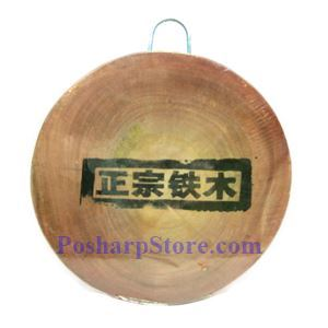 Picture of Double Sided 12 Inch Round Ironwood  Cutting Board