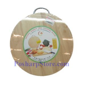 Picture of Natural Rubber Tree Chopping Block, Round