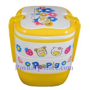 Picture for category PeePig Square Shaped Triple Stock Lunch Box