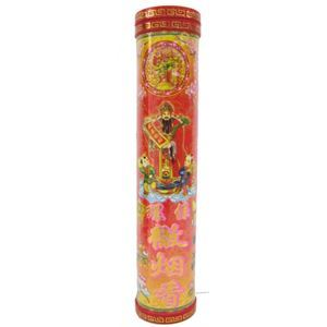 Picture of Environmental-Friendly Light-Smoking Sandalwood Incense