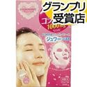 Picture of Sana Hadanomy Deep Moisturizing Mask Collagen
