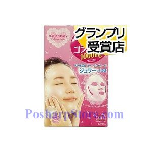Picture of Sana Hadanomy Deep Moisturizing Mask Collagen