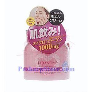 Picture of SANA HADANOMY Deep Cream