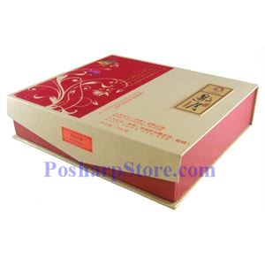 Picture of Hong Kong Rimei Assorted Chinese Mooncake