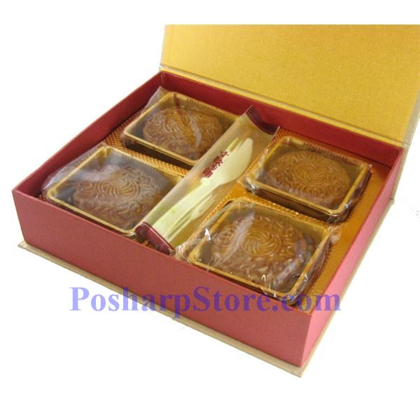 Picture for category Hong Kong Rimei Assorted Chinese Mooncake