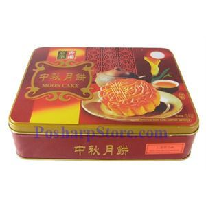 Picture of Jiahua White Lotus Seed Paste and One Yolk Mooncake