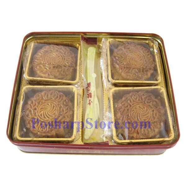 Picture for category Jiahua White Lotus Seed Paste and Two Yolk Mooncake