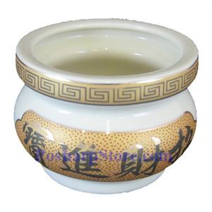 Picture of Chinese Good Fortune & Feast 4-Inch Ceramic Incense Burner