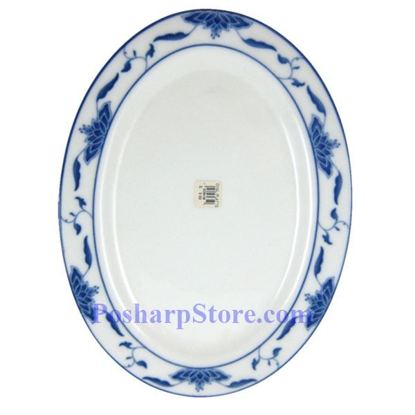 Picture for category CAC Durable China Blue Lotus 16-Inch Oval Platter