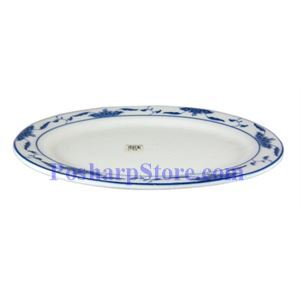 Picture of CAC Durable China Blue Lotus 10-Inch Oval Platter
