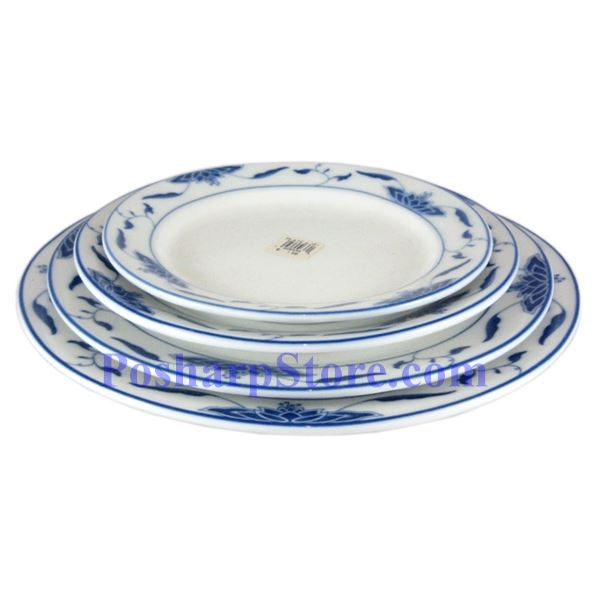 Picture for category CAC Durable China Blue Lotus 8.25-Inch Plate