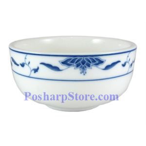 Picture of CAC Durable China Blue Lotus 4.5-Inch Jung Bowl