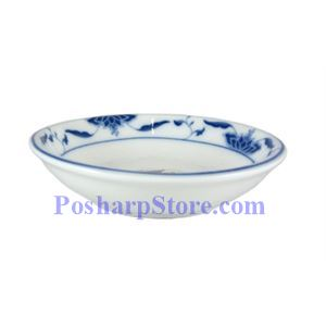 Picture of CAC Durable China Blue Lotus 3.75-Inch Sauce Dish