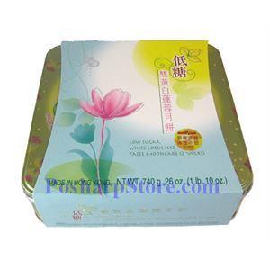 Picture of Wing Wah Low Sugar White Lotus Seed Paste 2 Yolk Mooncake