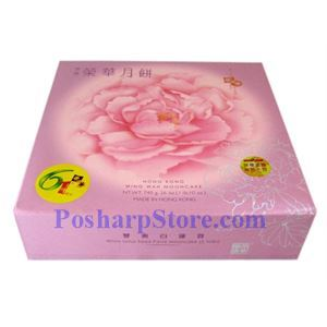 Picture of Wing Wah White Lotus Seed Paste 2 Yolk Mooncake, Pink Pack