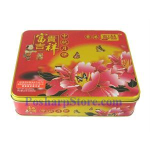 Picture of Joy & Joy White Lotus Seed Paste Mooncake