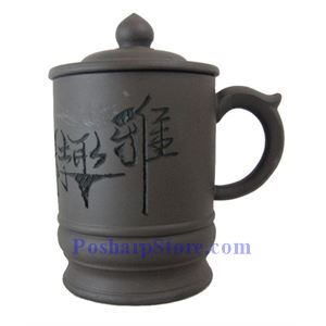 Picture of Yaju Purple Clay Mug with Lid