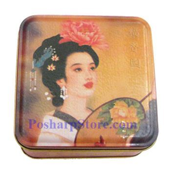 Picture for category HongKong Fuxiangyuan Red Bean Mooncake